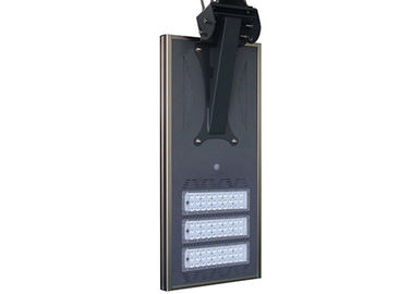 High Efficiency Solar Powered Street Lighting 80W With Solar Panel Battery All In One